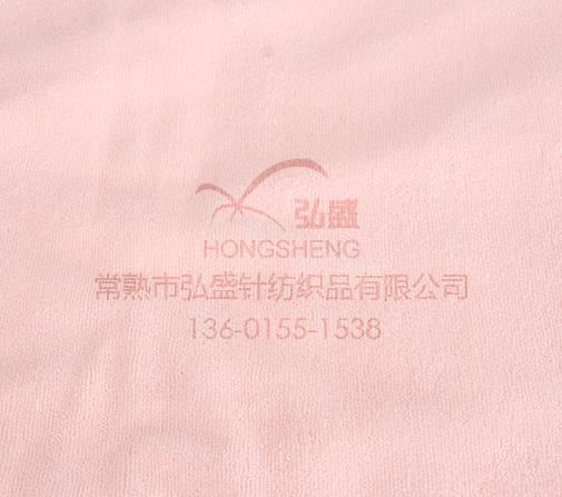 浴巾HSYJ-NO:003(�戾\素色)