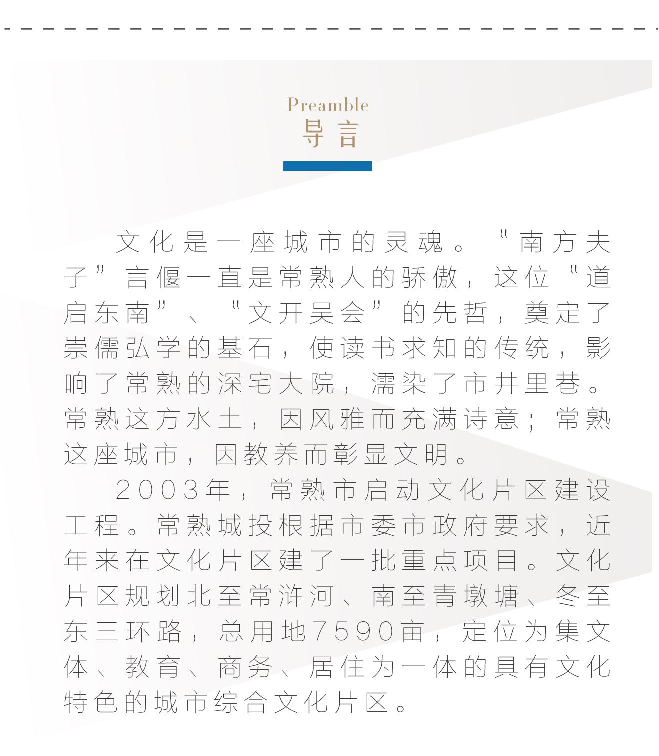 微信长图-04.jpg