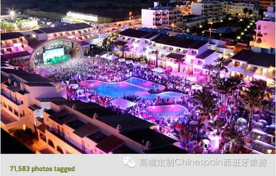 Ushuaia Ibiza Beach Hotel 乌斯怀亚伊维萨海滩酒店.jpeg