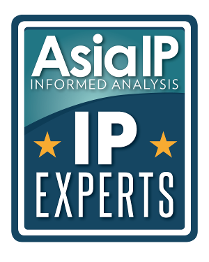 ASIA_IP_badges2020.png