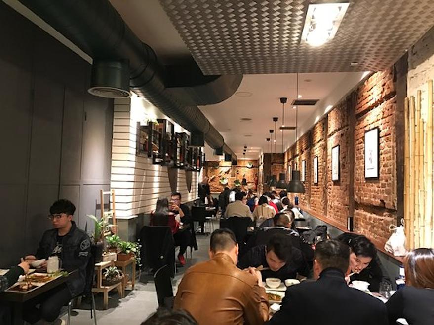 四川饭店.png