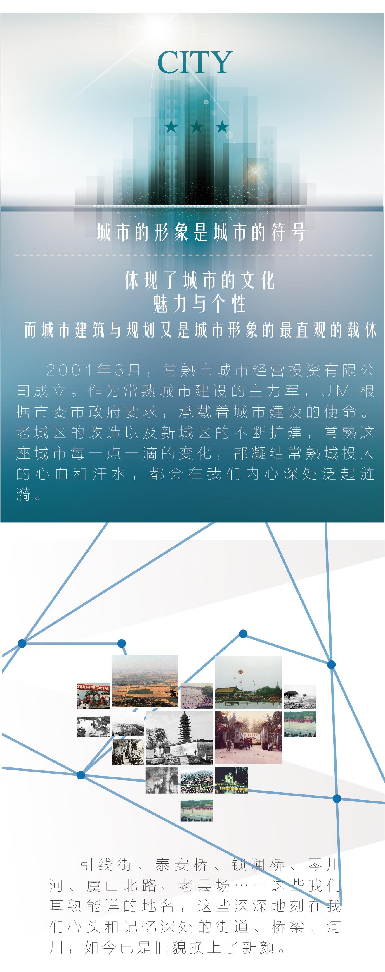 微信长图-14.jpg