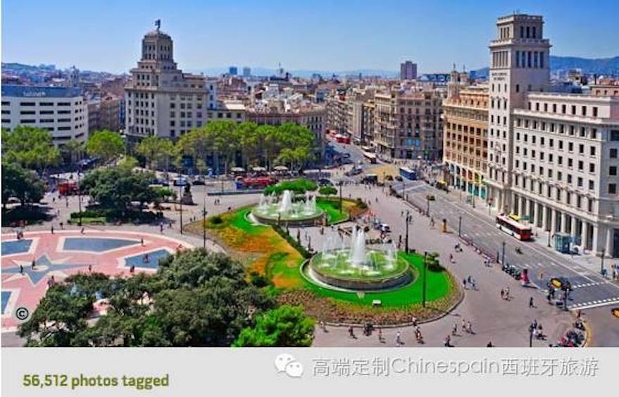 Plaça Catalunya 加泰罗尼亚广场.jpeg