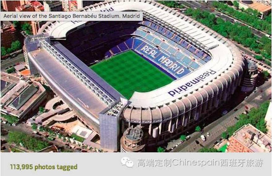 El Estadio Santiago Bernabéu 圣地亚哥· 伯纳乌体育场.jpeg