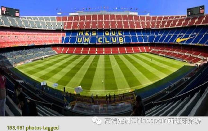 Camp Nou 诺坎普球场.jpeg