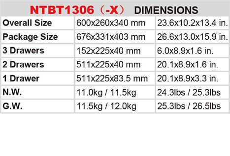 产品规格表-1.jpg
