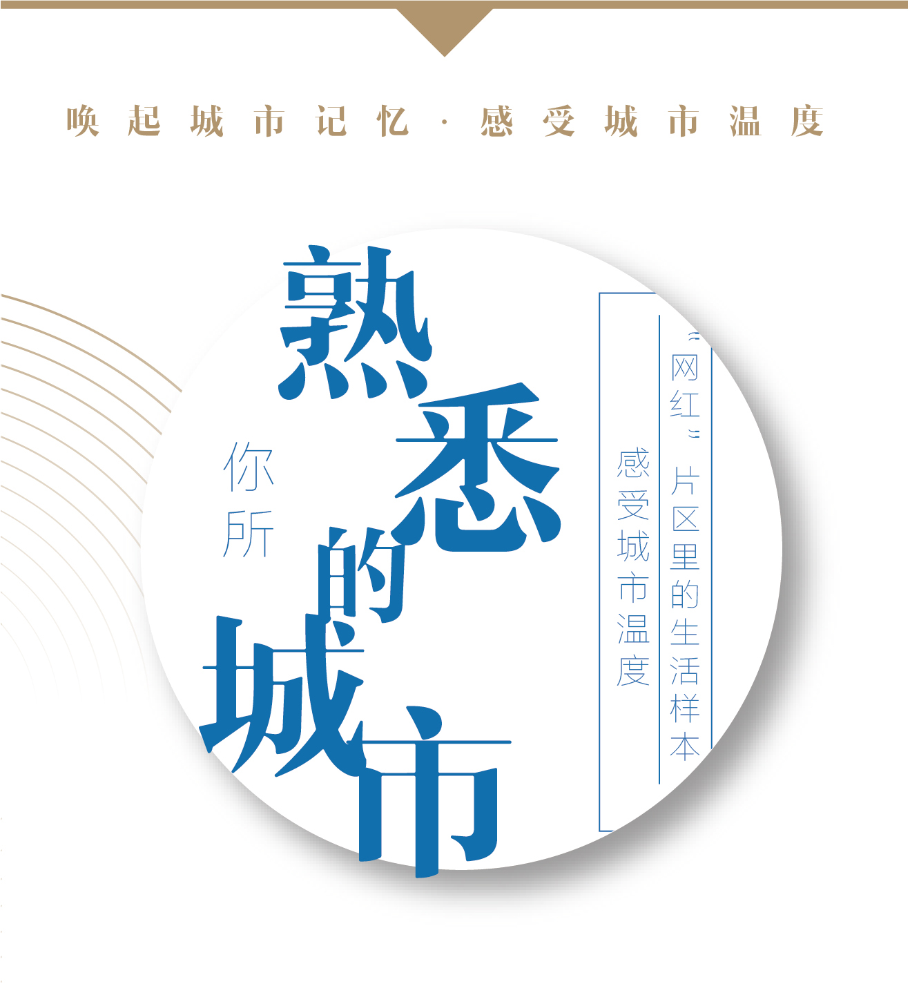 微信长图-01.jpg