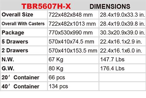 1TBR5607H-X.jpg