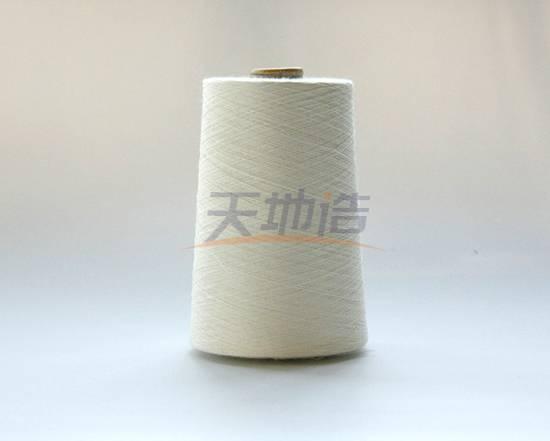 Meta aramid products|Para aramid products|Lenzing FR viscose