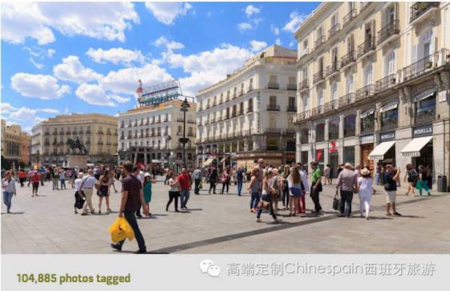 Puerta del Sol 太阳门广场.jpeg
